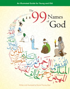 Wise Women in The 99 Names of God